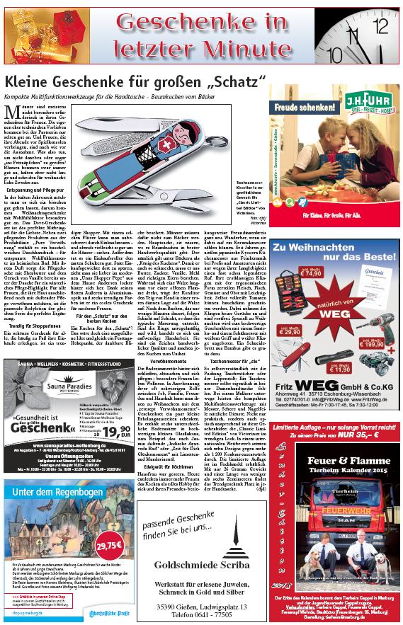 2014-12-14 12_00_06-13 12 2014.pdf - Adobe Reader